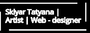 Логотип Скляр Татьяна