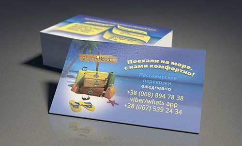 Визитка Поехали на море, дизайнер Скляр Татьяна1