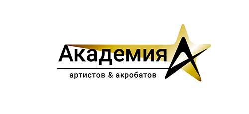 логотип Академия А, дизайнер Скляр Татьяна