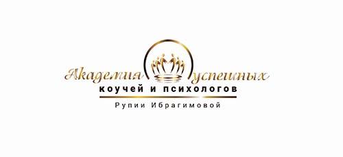логотип, дизайнер Скляр Татьяна