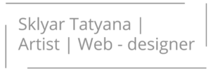 Лого веб дизайнера