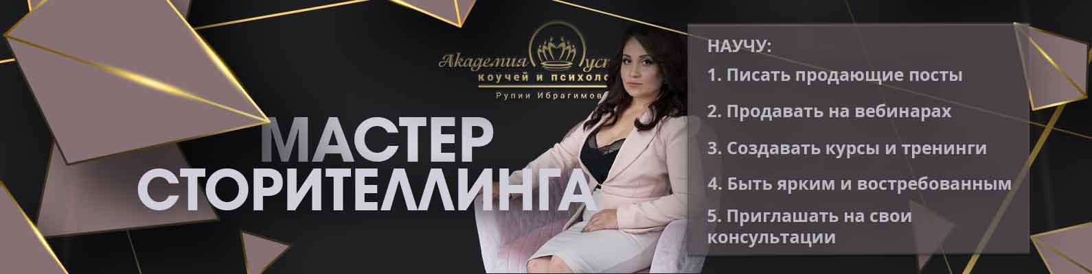 заказать баннер в Кривом Роге, Киеве, Украине