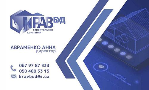 визитка портфолио дизайнера