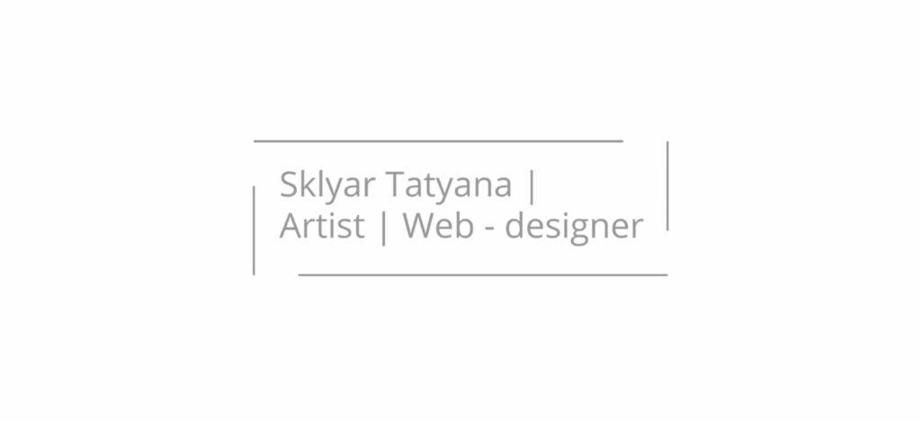 Логотип дизайнер Скляр Татьяна